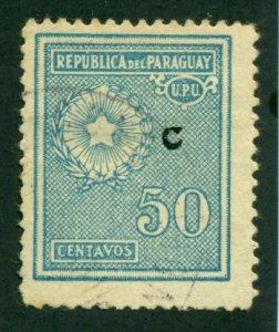 Paraguay 1930 #L14 U SCV (2018) = $0.50