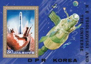 Korea  #2432  MNH CV $4.00 (K2155)