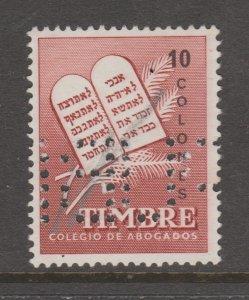 Costa Rica Cinderella Fiscal revenue stamp - TNX 5-31-112