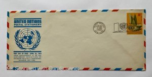 UNITED NATIONS COVER , UN AIRMAIL