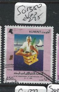 KUWAIT  (PP0705BB)  NATIONAL  DAY  SG 1350   VFU