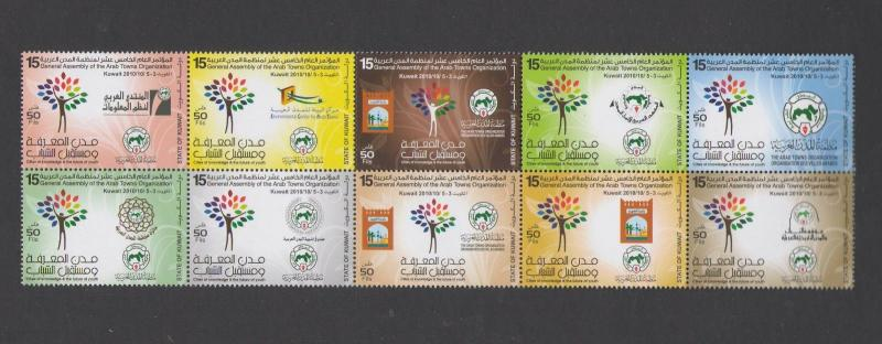 KUWAIT :Sc. 1717, k /**ARAB TOWNS**/ Block of 10 & Scarce SS  / All MNH-2 Images