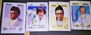 Dennys Quality Stamps Presents for your pleasure # 522-5 from Mysterious Nepal