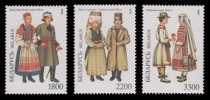 Belarus 164 - 166 MNH