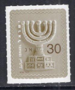 Israel 1758 MNH VF