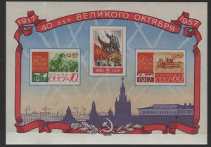 RUSSIA 2002A MINT HINGED, CREASED, CV $50.00