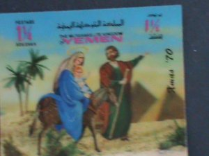 YEMEN-1970 -COLORFUL BEAUTIFUL LOVELY CHRISTMAS MNH 3-D STAMP VERY FINE