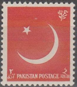 Pakistan #83  MNH F-VF (ST2331)
