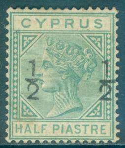 CYPRUS : 1882. Stanley Gibbons #25 VF, Mint, large part Original Gum. Cat £170.