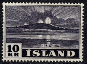 Iceland #252 F-VF Unused  CV $25.00 (X6808)
