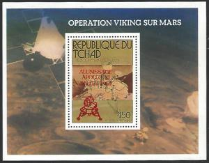 Chad #C243 MNH Souvenir Sheet
