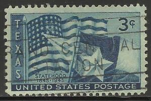 United States 1945 Scott# 938 Used