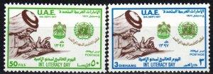 United Arab Emirates #105-6  MNH CV $16.00  (P609)