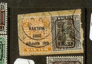 MALAYA JAPANESE OCCUPATION (P2601B) PERAK 1C SGJ190A +J209  VFU