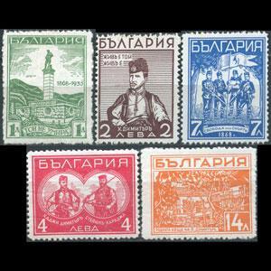 BULGARIA 1935 - Scott# 288-92 Patriots Set of 5 LH