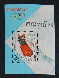 Sport 6R 1988 (R-651)