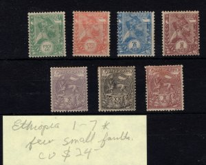 Ethiopia #1-7 MH Few Small Faults - Stamp CAT VALUE $24.00