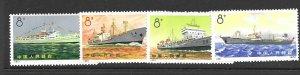 PRC 1095-8 1972 set of 4 ships