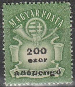 Hungary #781  F-VF Unused