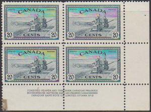 Canada USC #271 Mint Plate 2 Block LR 20c Combine Small stain on Selvedge At LL