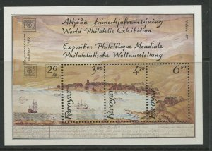 STAMP STATION PERTH Faroe Is.#148 Pictorial Definitive Iss. MNH 1986 CV$12.00