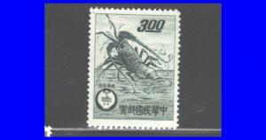 TAIWAN,1961 #1315 MNH NO GUM C.V.$5.50