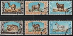 JORDAN, 543-545,C46-C48, (6) SET, USED, 1967, Animals