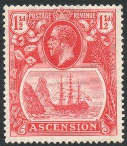 ASCENSION-1924-33 1½d Rose-Red Sg 12 LIGHTLY MOUNTED MINT V38048