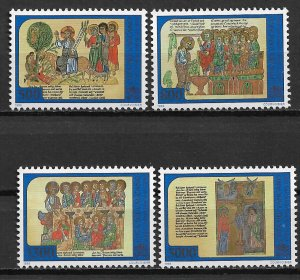 1998 Vatican 1081-4 Episodes from the Life of Christ C/S of 8 MNH SCV$6.25
