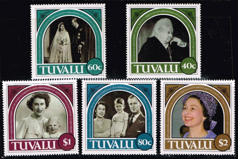 UK STAMP TUVALU MNH STAMPS COLLECTION LOT  #S3