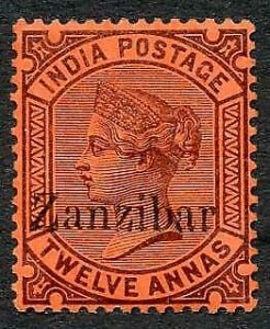 Zanzibar SG16 12a purple/red Tall Second Z