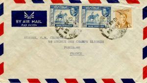 Iraq 8f King Faisal II and 20f Universal Postal Union (2) 1954 [Baghdad] Airm...