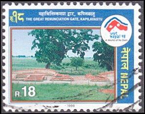Nepal # 627 used ~ 18r The Great Renunciation Gate