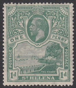 St. Helena 75 MH (see Details) CV $3.25