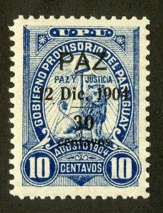 PARAGUAY 113 MNH BIN $.80