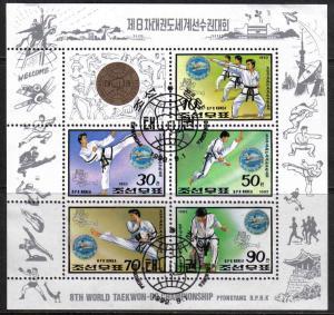 North Korea 3136a Taekwondo Sheetlet of 6 from 1992