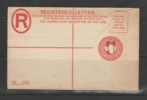 Morocco Agencies opt On Gibraltar, 20c Red Registered letter, Unused