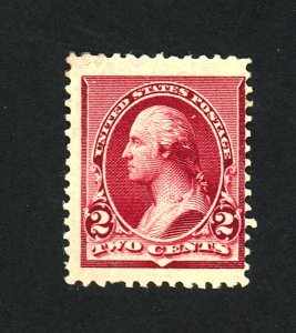 219d MINT F-VF OG VLH Sm tear Cat $160