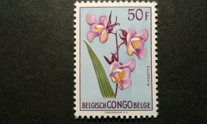 Belgian Congo #283 MNH e208 10701