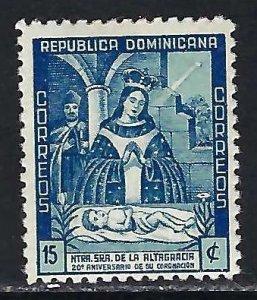 Dominican Repubic 388 MOG I485-1