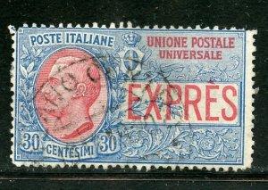 Italy, # E6, Used. CV $ 4.00