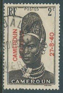 Cameroun, Sc #255, 2c Used