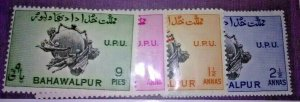 Pakistan-Bahawalpur # 25 - 8 Mint 75 years of UPU