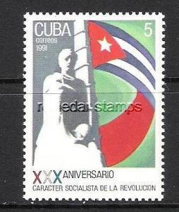 CUBA 3307 MNH FLAG N71