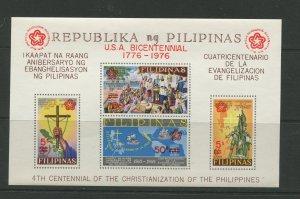 STAMP STATION PERTH Philippines #C108 Bicentennial Souvenir Sheet MNH CV$3.00