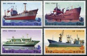 Korea 2003. Ships (MNH OG) Set of 4 stamps