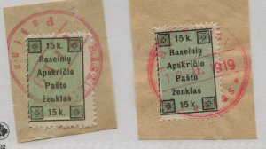 LITHUANIA  RASEINIAI LOCAL 15 K.  TYPE 1 & 2  USED