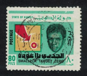 Kuwait Global Eradication of Smallpox 80 fils Key Value 1978 Canc SC#753 SG#796