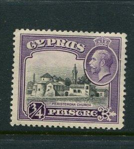 Cyprus #127 Mint
