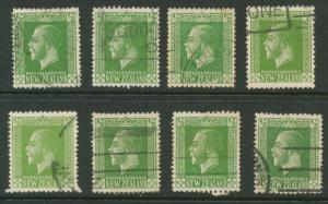 New Zealand  SG 435 Used - shades - unchecked